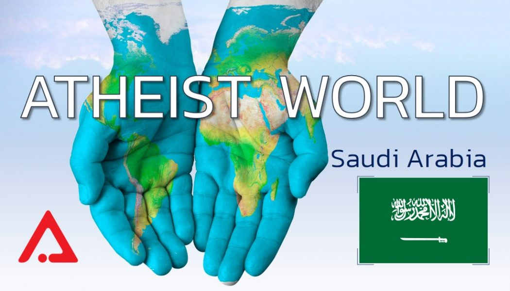Atheist World header image - Saudi Arabia