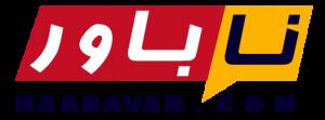 NAABAVAR-logo