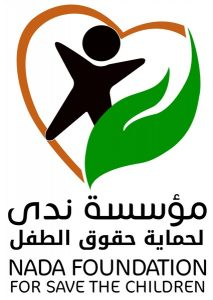 NADA Foundation Logo