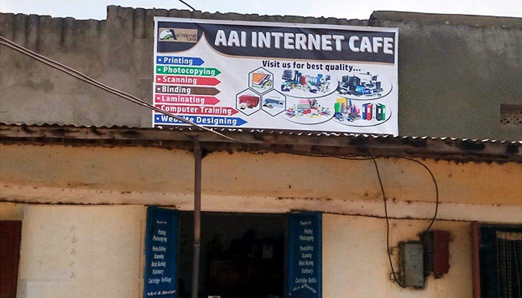 AAI DRC Internet Cafe sign