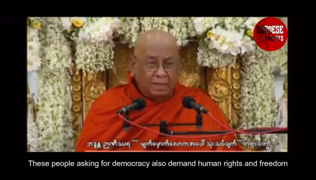 Burmese Monk Against Human Rights