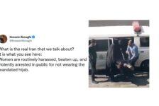Iranian Police Arrest Woman for Improper Hijab